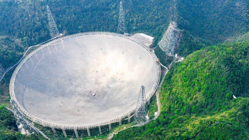 Telescópio chinês FAST será oficialmente aberto a astrônomos globais
