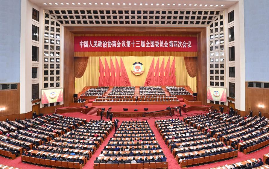 Mais alto órgão consultivo político da China encerra sessão anual