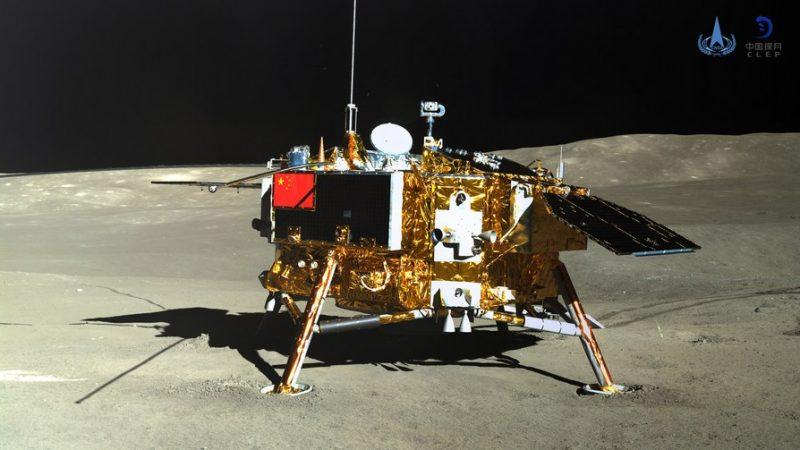 Sonda chinesa Chang'e-4 retoma trabalho pelo 29º dia lunar