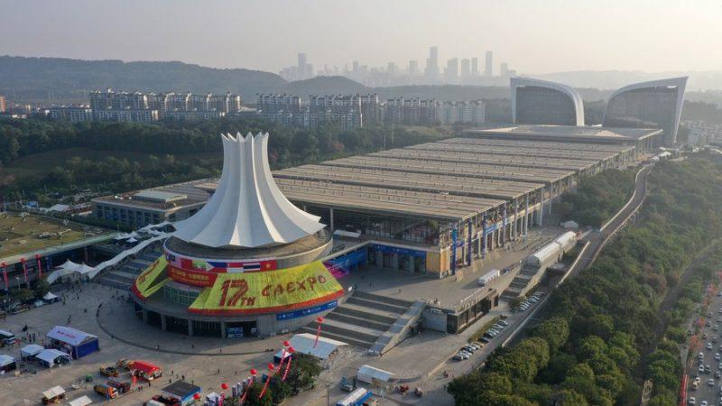 Exposição Chinesa-ASEAN se realizará online e offline em setembro