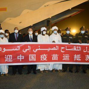 China e Sudão prometem proteção conjunta dos direitos legítimos dos países em desenvolvimento