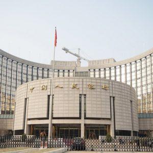 China aumenta depósito compulsório para moeda estrangeira