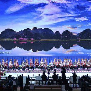 (COP15) Chineses mostram grande reconhecimento de ecocivilização, aponta pesquisa